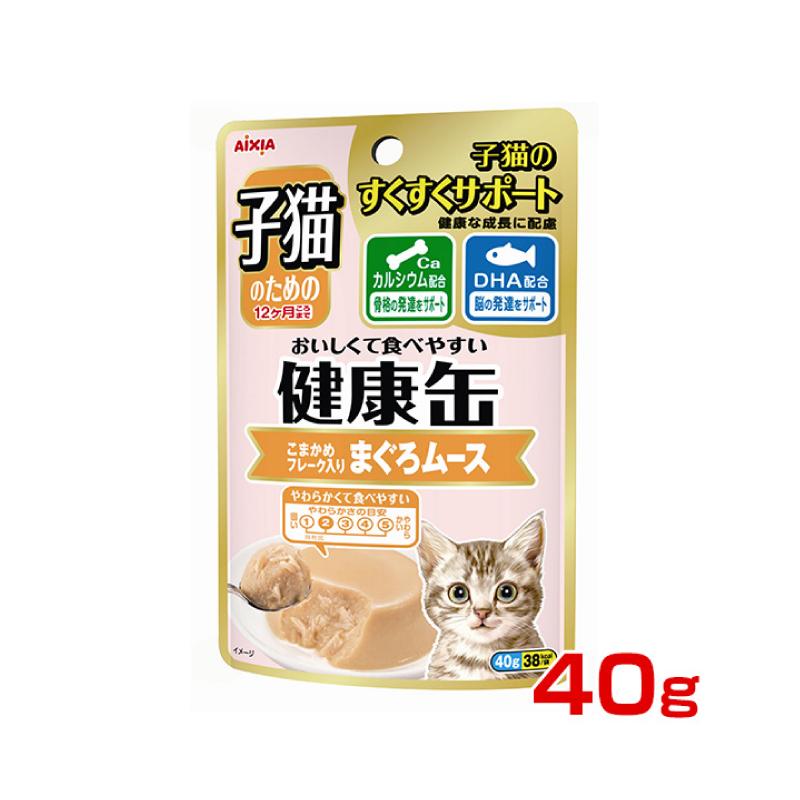 幼貓健康吞拿魚慕斯 40g