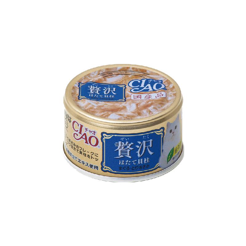 奢華系-扇貝貝柱吞拿魚雞胸肉80g