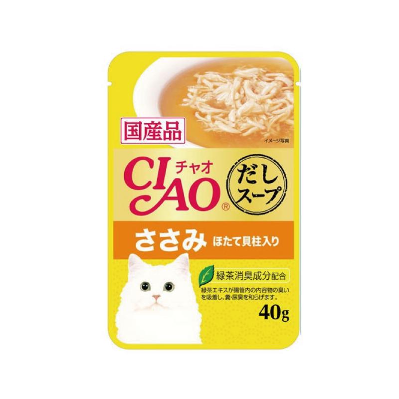 湯包-帶子+雞肉 40g