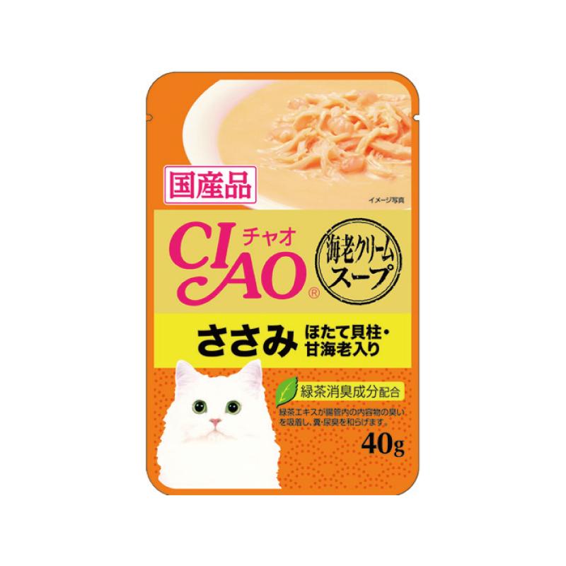 忌廉湯包-雞肉+帶子+甜蝦 40g