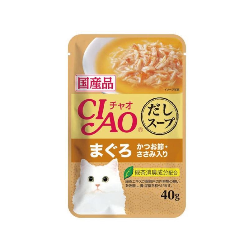 湯包-吞拿魚+鰹魚+雞肉 40g