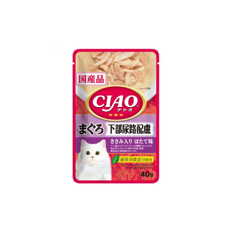 吞拿魚米飯餐包40g-尿路護理