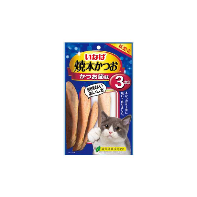 原味烤鰹魚肉條貓小食3pcs