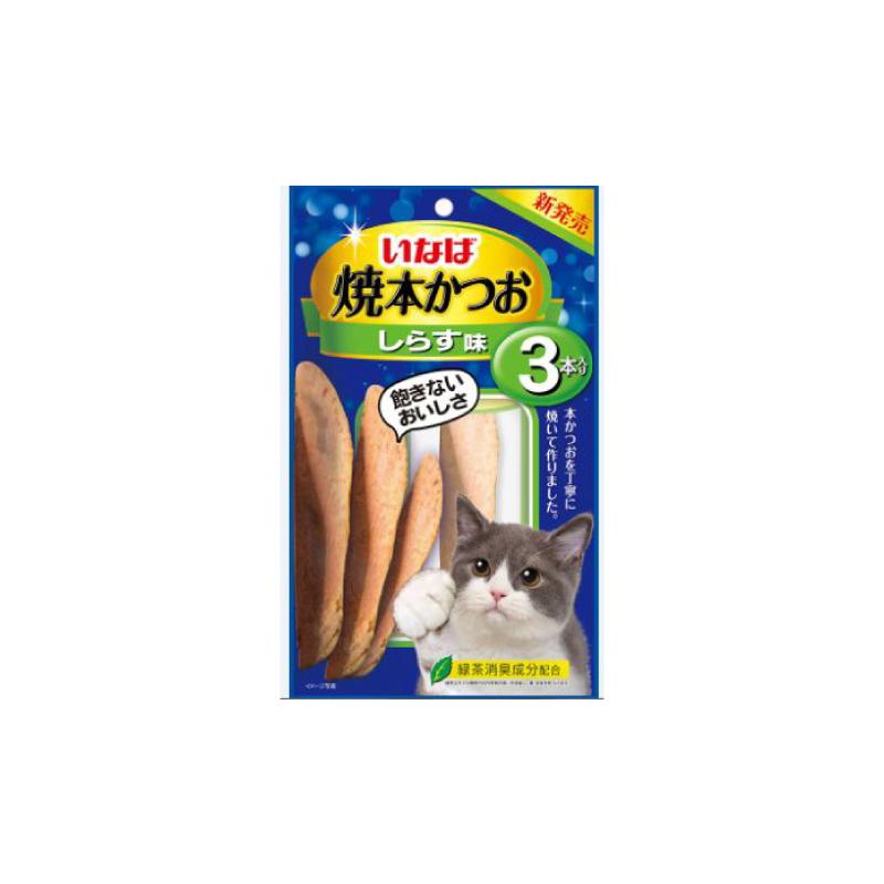 小銀魚味烤鰹魚肉條貓小食3pcs