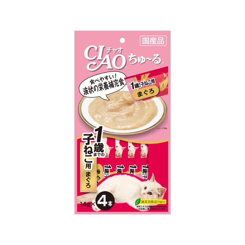 肉醬包-吞拿魚味14gx4(幼貓)