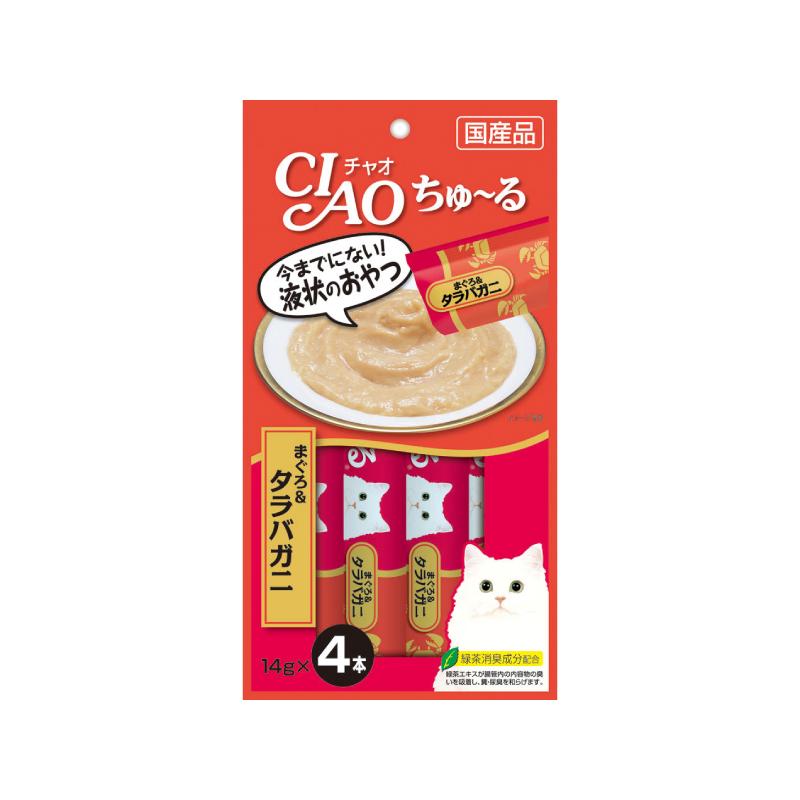 肉醬包-吞拿魚帝王蟹味14gx4