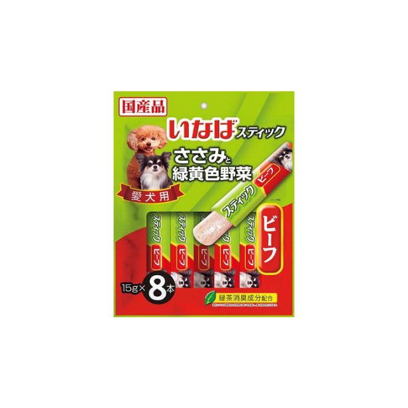 DS-91雞肉野菜牛肉狗小食15gx8