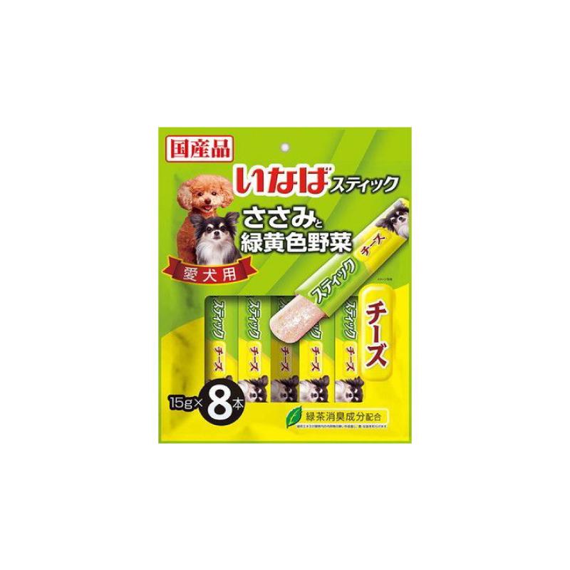 DS-92雞肉野菜芝士狗小食15gx8