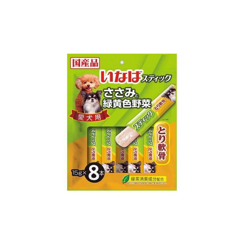 DS-93雞肉野菜雞軟骨狗小食15gx8