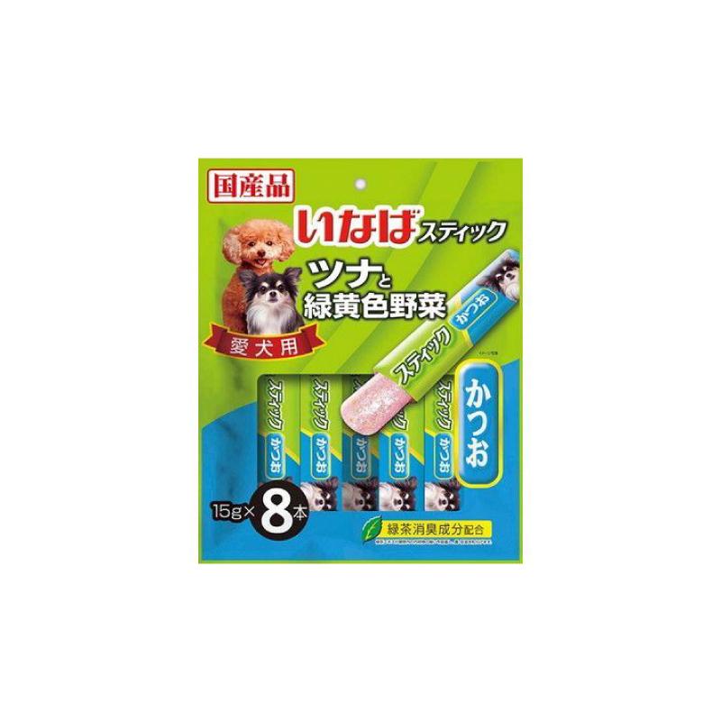 DS-94吞拿魚野菜鰹魚狗小食15gx8