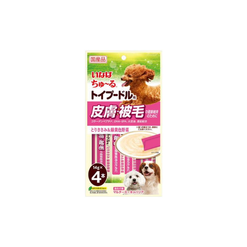 皮毛護理雞肉蔬菜肉醬包14gx4