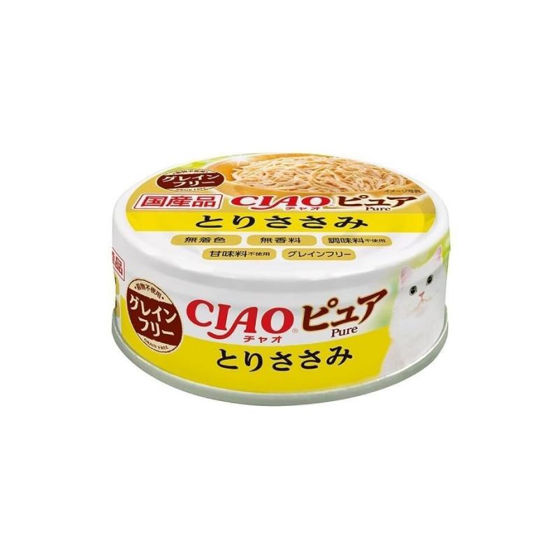 CC-48雞肉+扇貝貓罐頭70g