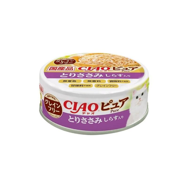 CC-49雞肉+沙丁魚+扇貝貓罐頭70g