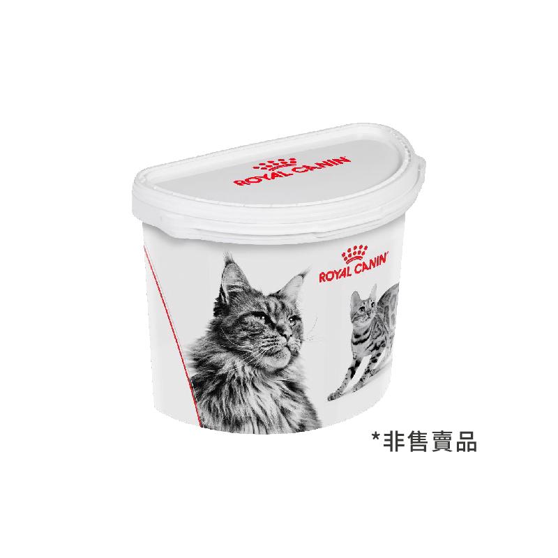 Royal canin 半月形糧桶
