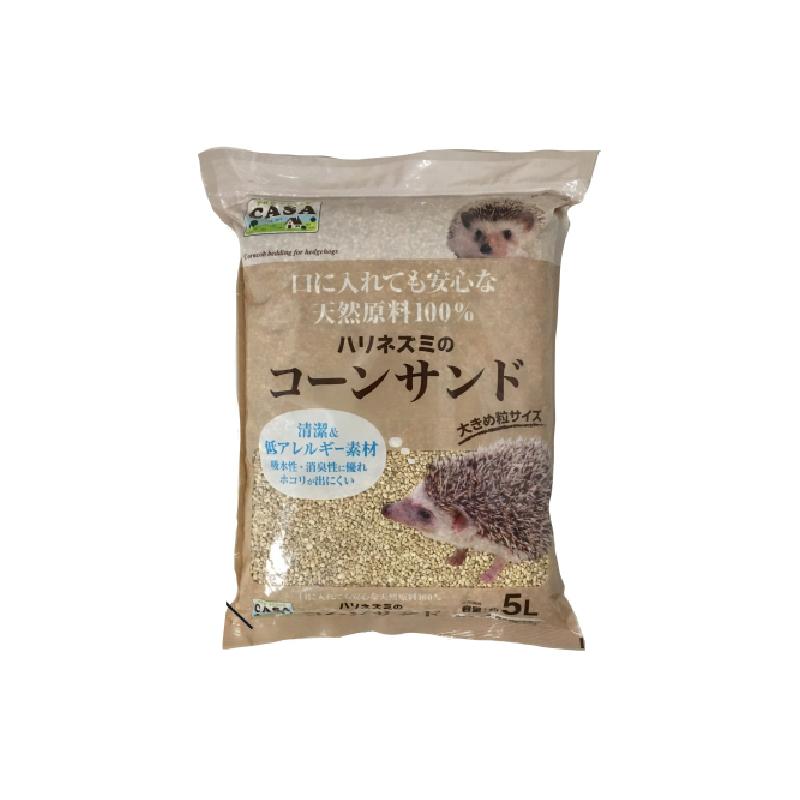 刺蝟用栗米砂 5L