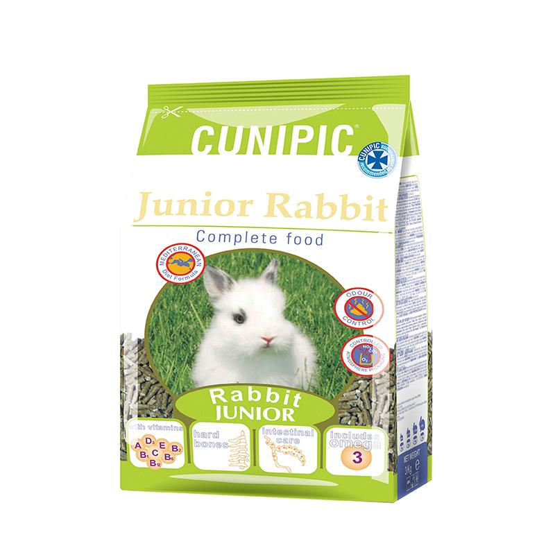 幼兔免疫活力維他糧 800G
