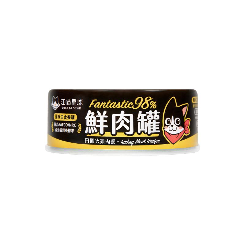 貓咪田園火雞無膠鮮肉主食罐80g
