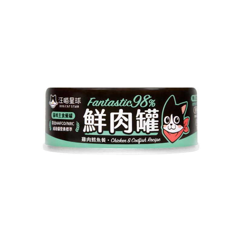 貓咪雞肉扁鱈無膠鮮肉主食罐80g