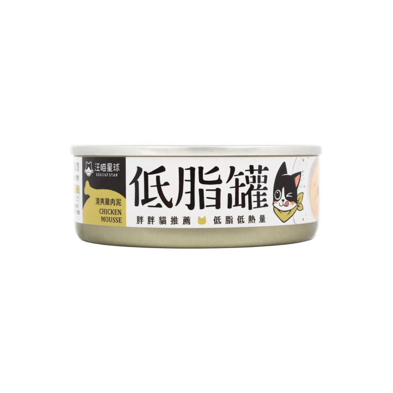 貓咪低脂雞肉泥主食罐80g