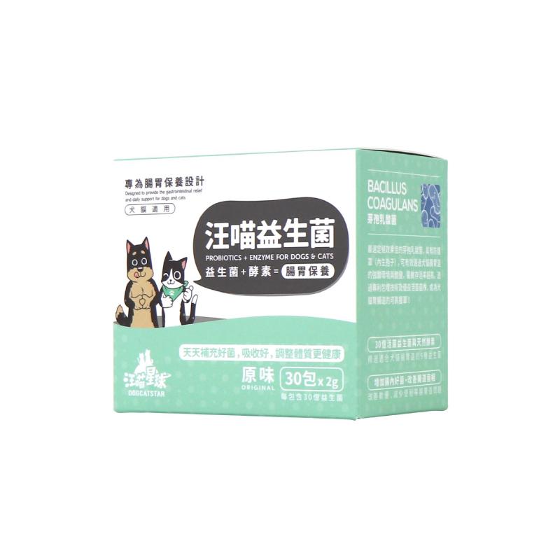 汪喵益生菌腸胃保護原味30包x2g