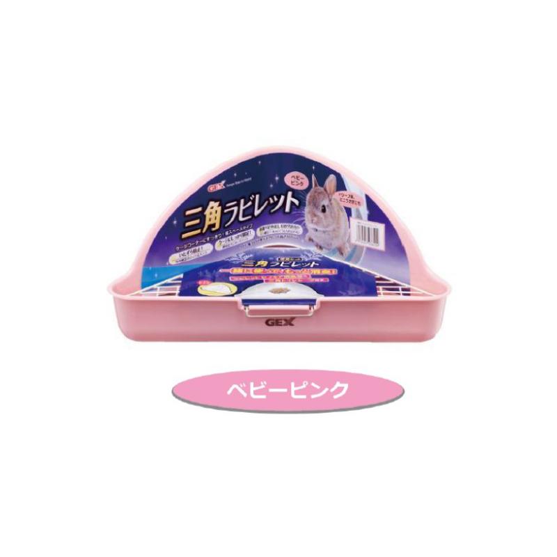 三角兔子廁所35.5x20.3x16.5cm粉