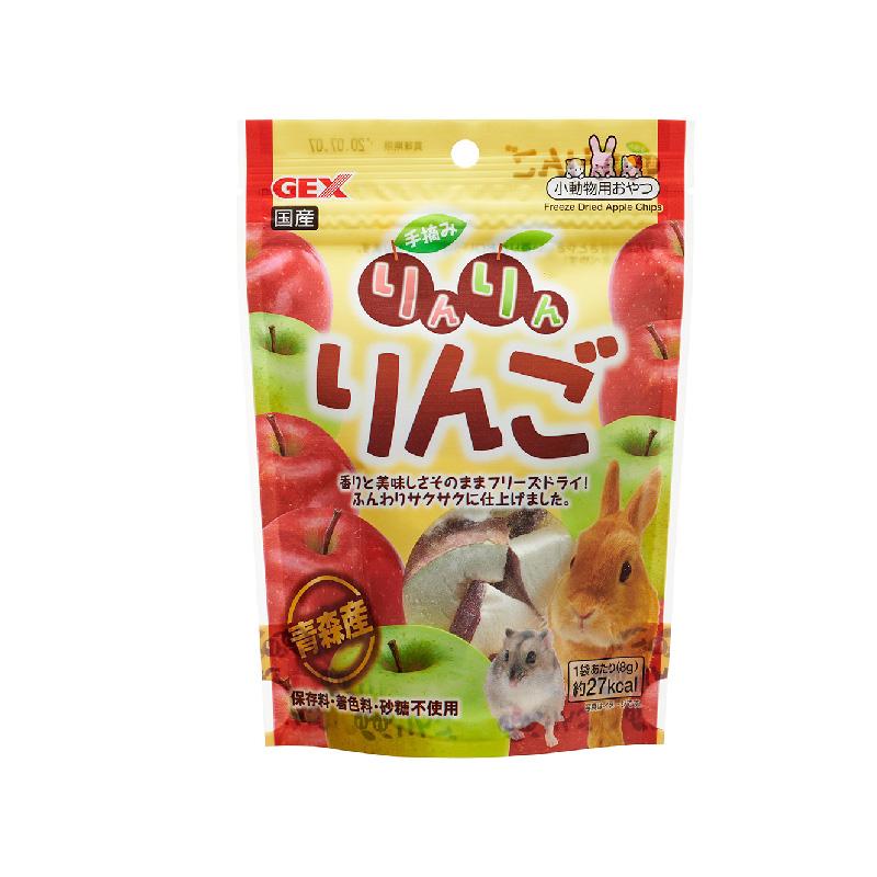 小動物美味蘋果凍乾 8g