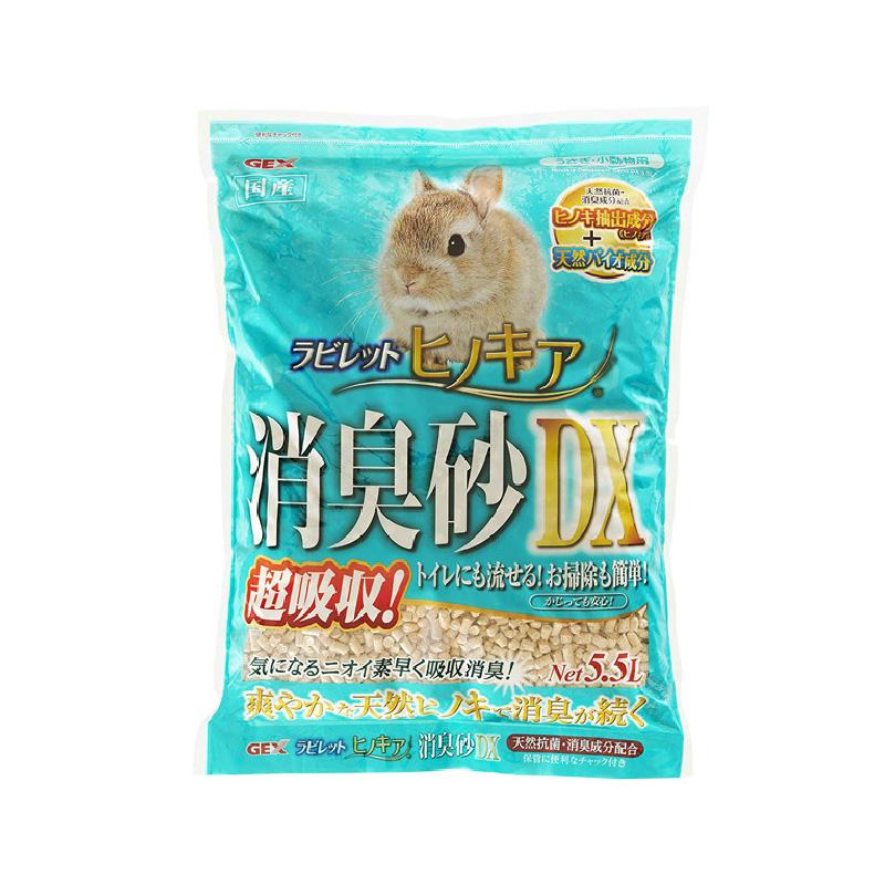 兔子天然抗菌消臭強吸水木砂 5.5L