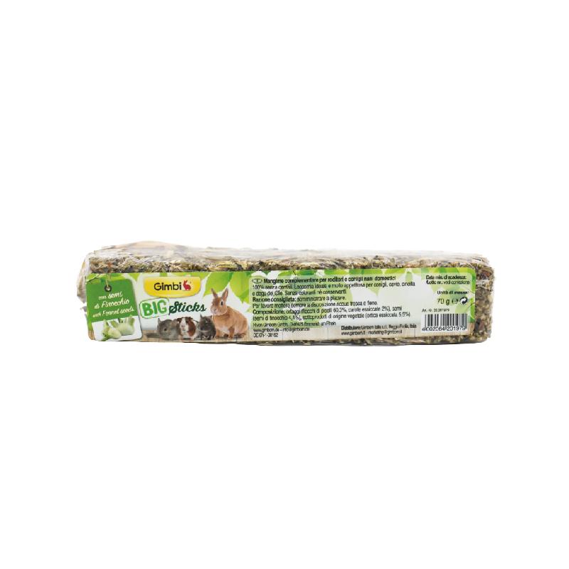 小動物茴香籽大支裝零食棒 70g