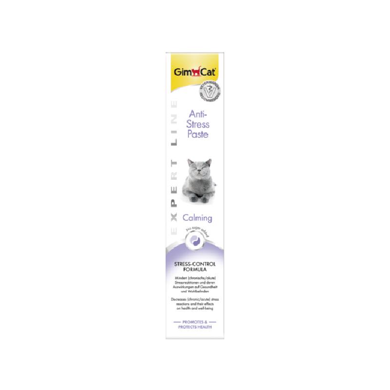 專業抗壓麥芽貓營養膏50g