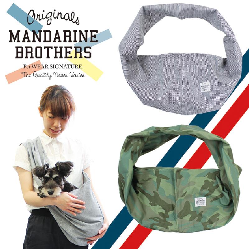 日本簡約單肩包