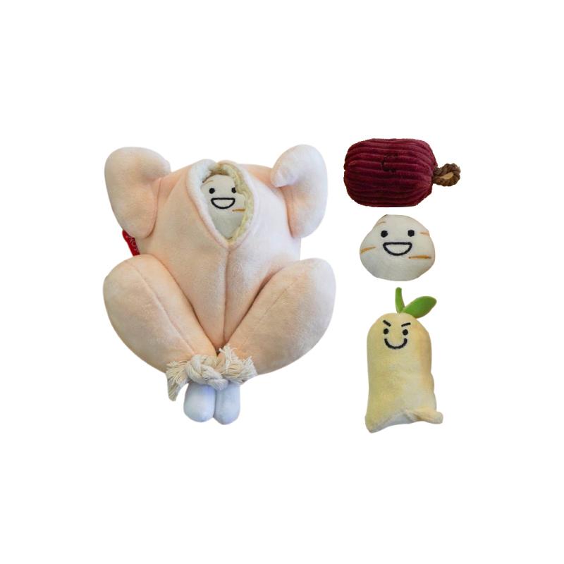 韓國參雞湯漏食玩具18*23cm