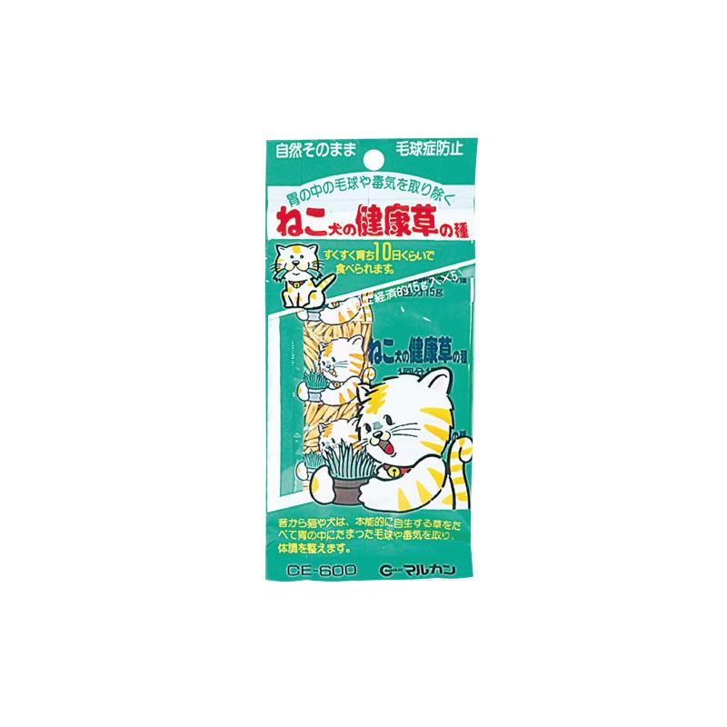 CE-600 貓食健康吐毛草種子
