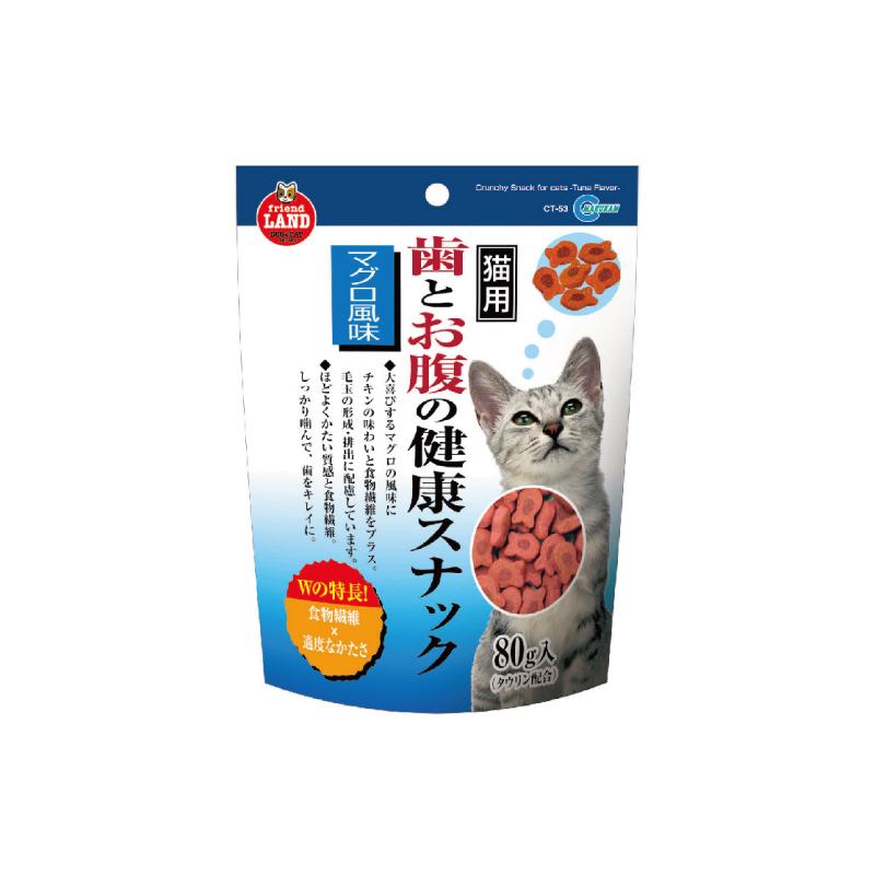 潔齒/護腸吞拿魚味貓小食 80G