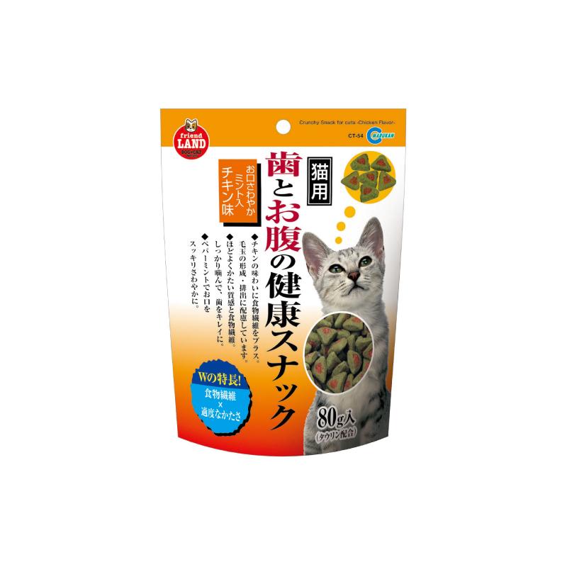 潔齒/護腸雞肉貓小食 80G