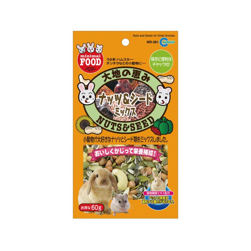 小動物美味堅果小食 60G