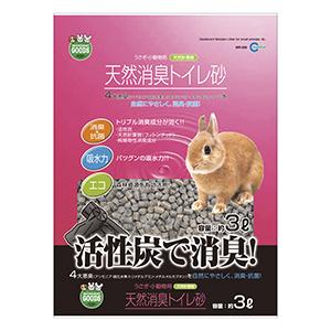 活性炭強力消臭兔仔木砂