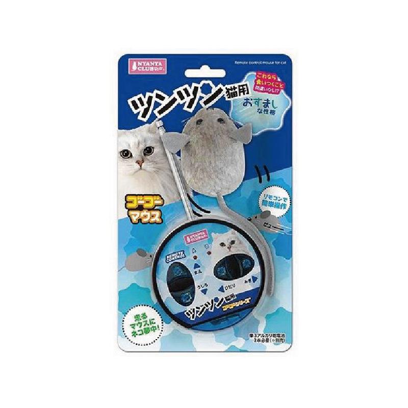 CT-473遙控老鼠貓玩具