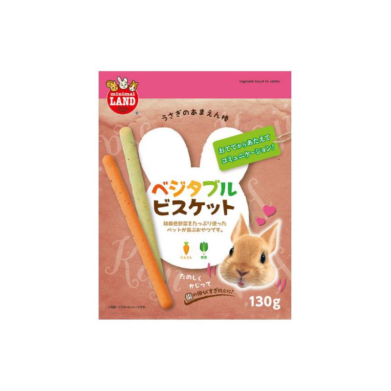 ML-309兔子黃綠色蔬菜脆棒餅130g