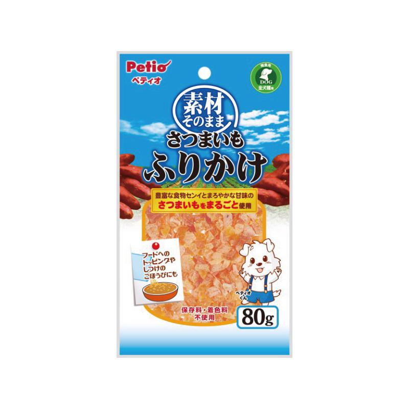 狗小食原汁原味甘薯香鬆80g