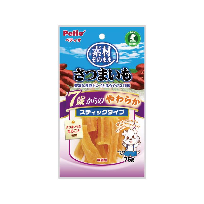 高齡狗小食原汁原味甘薯條 75g
