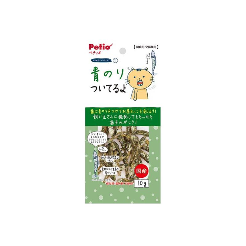 *Petio貓小食海苔沙甸魚 10g