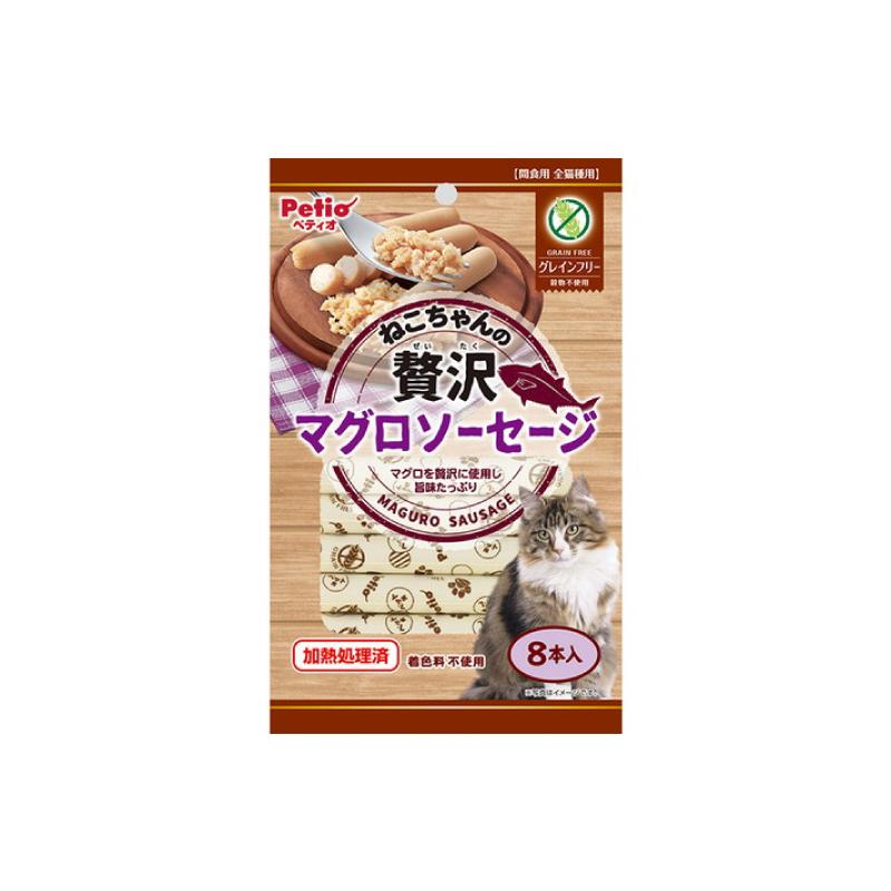 *Petio無穀物吞拿魚肉腸貓小食8P