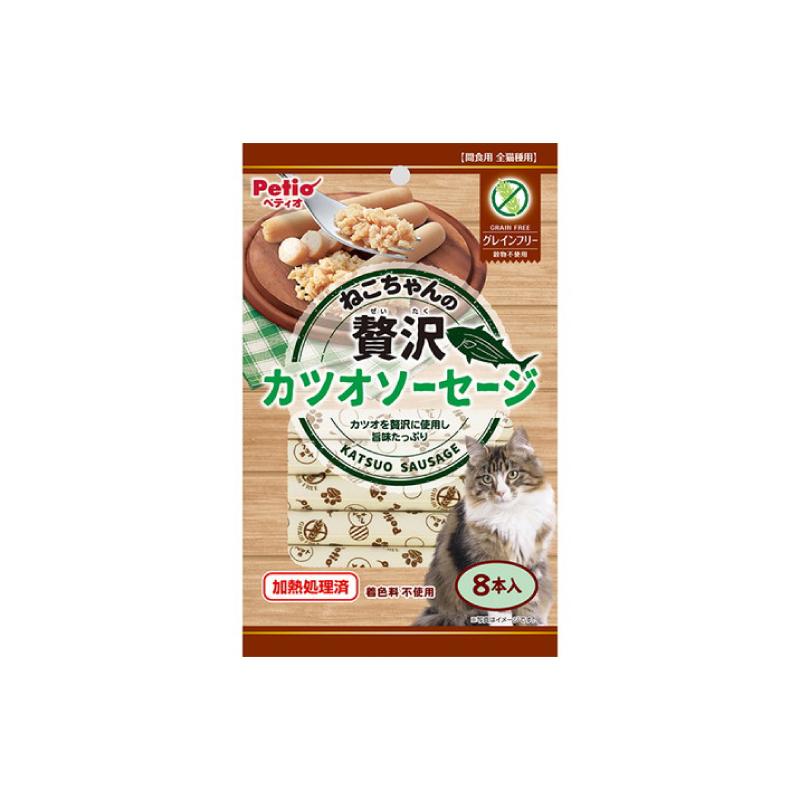 *Petio無穀物鰹魚肉腸貓小食8P