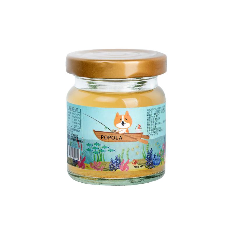 寵物褐藻魚子精華飲 50ml±5ml