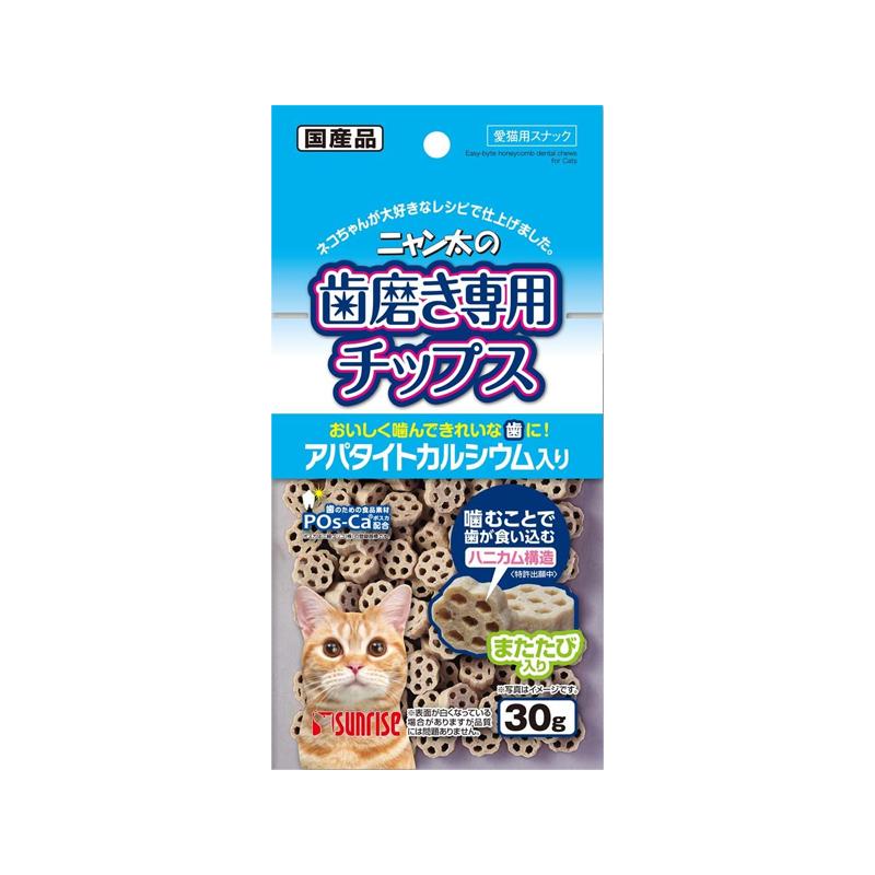 磨牙鈣潔齒貓小食 30G