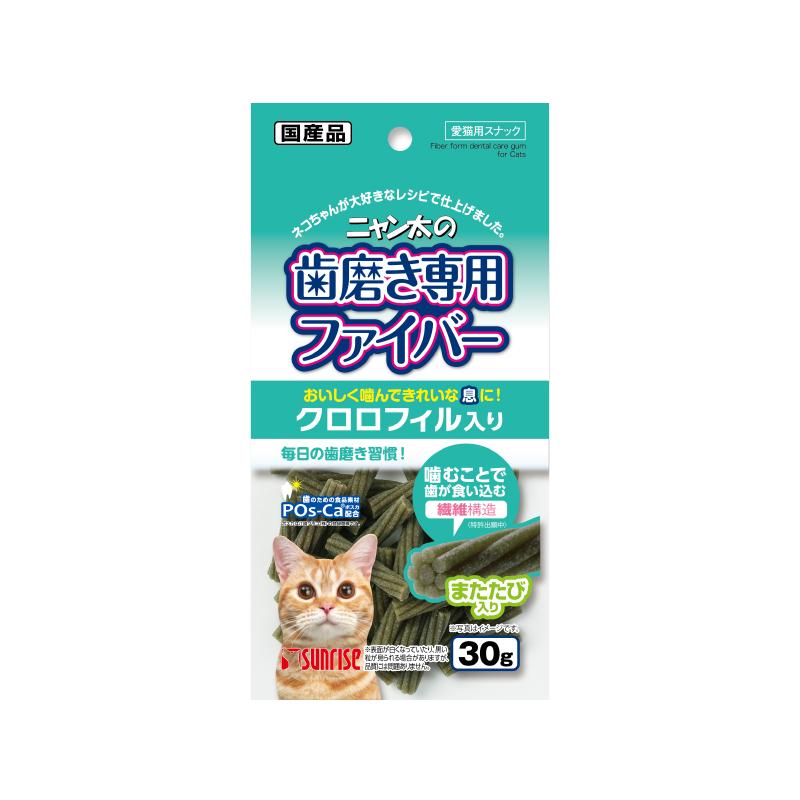 葉綠素潔齒貓小食 30G