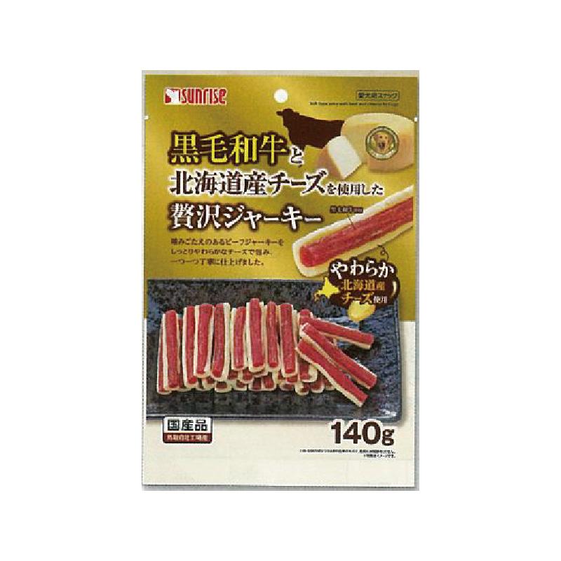 犬用軟身芝士包牛肉條140g