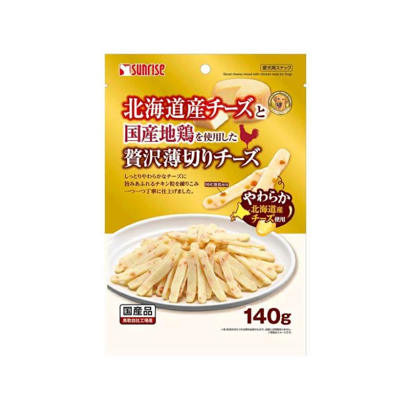 SGN213北海道芝士雞肉粒切片140g