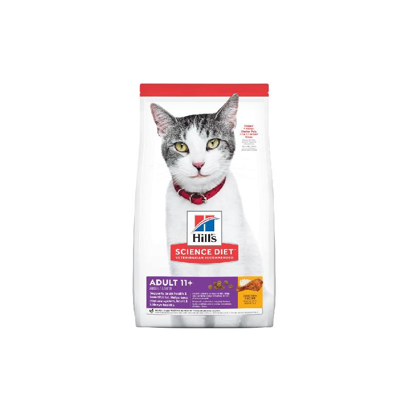 抗衰老配方糧11歲以上老年貓糧