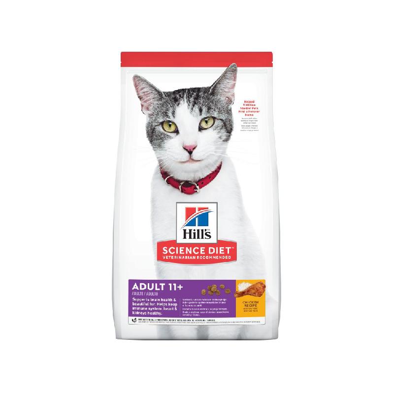 抗衰老配方糧11歲以上老年貓糧 7LB